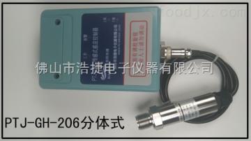 PTJ-GHX-206油压管道系统自检设备压力传感器