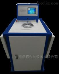 GPBI®N900丝织物透气度测定仪GPBI®N900
