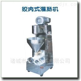 30型液壓灌腸機30型液壓灌腸機價格
