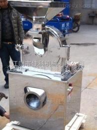 大米磨盘式粉碎机 五谷杂粮磨粉机