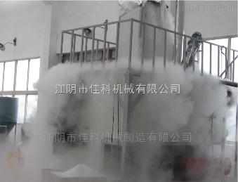 香料万能粉碎机 调味料低温粉碎机 香辛料超微粉碎机 超细粉末
