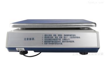 厂家直销电子桌秤 DS电子秤桌秤型号规格