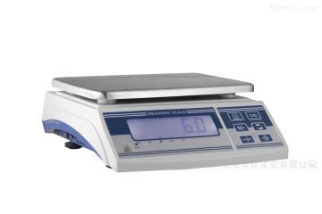 厂家供应0.5g电子桌秤 速度快电子秤供应商