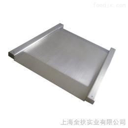 电子地磅品牌 上海全扶地磅 品牌地磅厂家