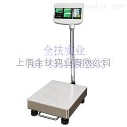 TCS全扶供应计重电子台秤涂料厂防腐电子计量秤