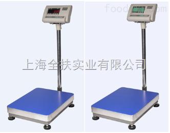 TCS30-100kg电子称 车间防水不锈钢电子台秤
