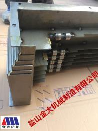 铭力850铭力850加工中心不锈钢板防护罩厂家售后