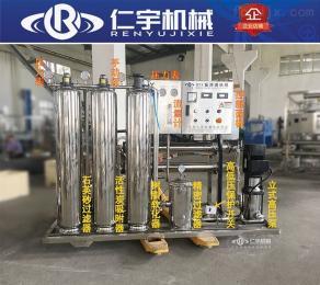 RY-RO桶装纯净水设备 水处理设备 反渗透设备