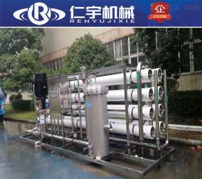 RY-RO矿泉水设备放心使用水处理设备