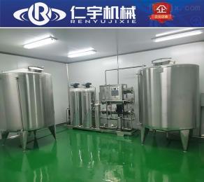 RY-RO-8_反渗透设备_纯水处理设备
