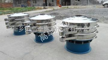 定制型号1000酵母液专用不锈钢圆形振动筛
