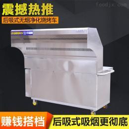 JR-200-2-G远飞山东1.2米无烟烧烤车厂家直销