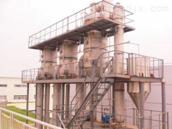 硫酸钠蒸发结晶蒸发器