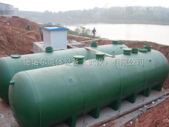 定制大流量 一体化 养殖屠宰污水处理设备