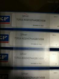 33016枣庄SKF轴承圆锥滚子轴承33016