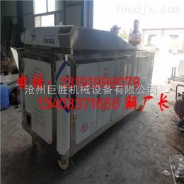 北京壶枣核肉分离去核机