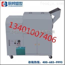 123电热炒瓜子机器|炒五谷杂粮的设备|小型滚筒花生炒锅|不锈钢炒药材机