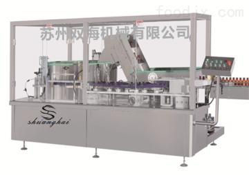 SH-1000理瓶機