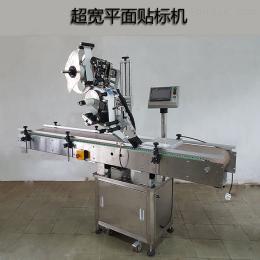 fjt-001全自动贴标机