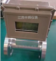 DN50气体涡轮流量计价格