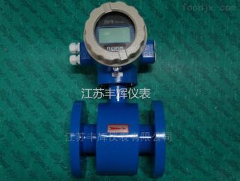 DN65污水流量計