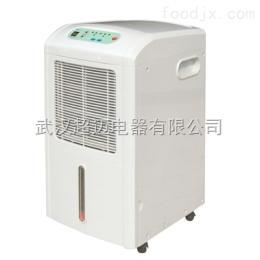 郑州地下室车库除湿机,工业/家用除湿机优惠报价