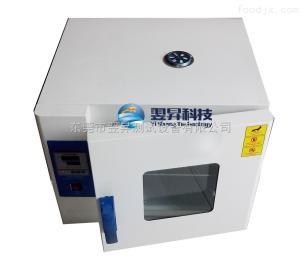 鼓风恒温烘箱恒温加热箱高温老化箱电热鼓风干燥箱