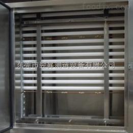 人工环境试验箱紫外耐气候试验箱