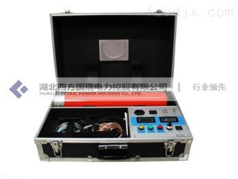SFZGF-60KV/2mA60KV/2mA直流高压发生器-承试四级资质彩友彩票平台
