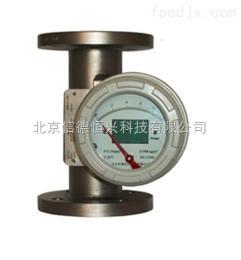 北京金属管浮子流量计厂家