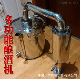 大帝科技河南家用釀酒設備