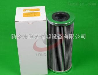 925834Q派克滤芯优质生产厂家供应