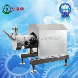 YLR-C卫生级不锈钢SS304SS316高剪切分散吸粉式乳化均质机 乳化泵