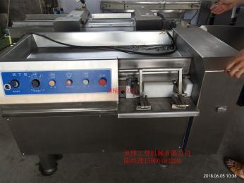 350型冻鲜肉切丁机