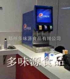 4阀烟台网咖汉堡店专用设备碳酸饮料机