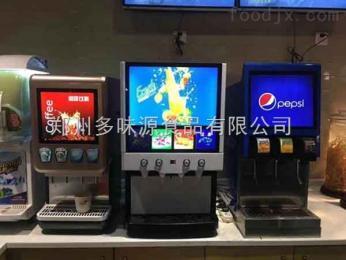 4阀威海网咖汉堡店专用设备碳酸饮料机