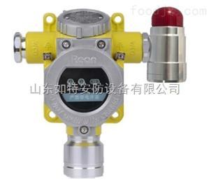 RBT-8000-FCX乙炔可燃气体报警器 乙炔气瓶柜气体探测器