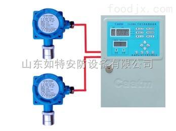 LNG液化天然气报警器价格 液化天然气泄漏报警器装置