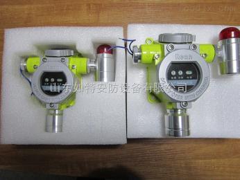 RBT-6000-ZLGX冷庫機房液氨泄漏報警器 液氨濃度超標在線監測報警儀