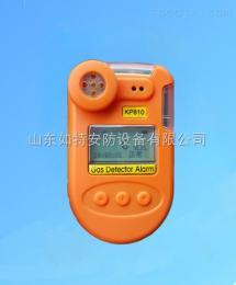 便携式CA-2100H型甲烷气体检测仪
