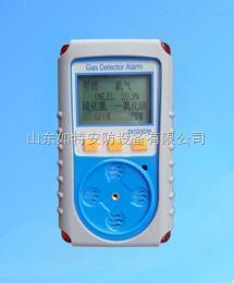 kp836型便携式气体检测仪 多种气体检测报警仪