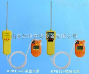 kp810型二氧化碳气体检测仪 便携式CO2气体检测报警仪