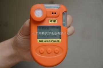 kp810型一氧化碳检测报警仪 便携式CO有害气体检测仪