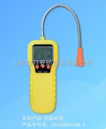 kp816型天然气泄漏检测仪 便携式可燃气体检漏仪