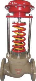 ZZYP自力式压力调节阀蒸汽减压稳压阀减压阀