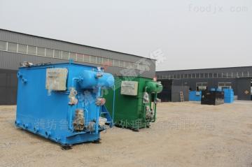 ?#33073;?#28118;尔一体化污水设备处理特点