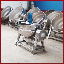 RL-100L电加热夹层锅也称可倾式带搅拌蒸煮锅