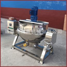 RL-100L--600L电加热可倾式带搅拌夹层锅 火锅底料用蒸煮锅 温度均匀可控