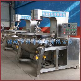 RL-400L/500L全自動行星攪拌炒鍋 高粘度物料用夾層鍋