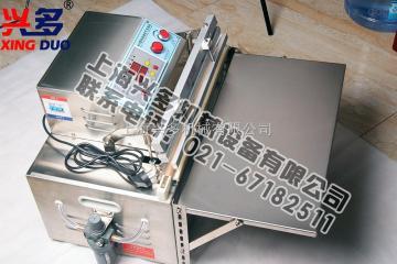 厂家直销450型电动外抽充气包装机 小型台式真空包装机 外抽真空机 兴多
